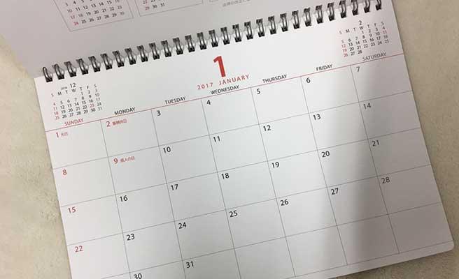 開いたカレンダー