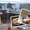 札幌ランチのおすすめ店・厳選人気スポット8選