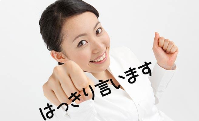 拳を上げて笑顔の女性