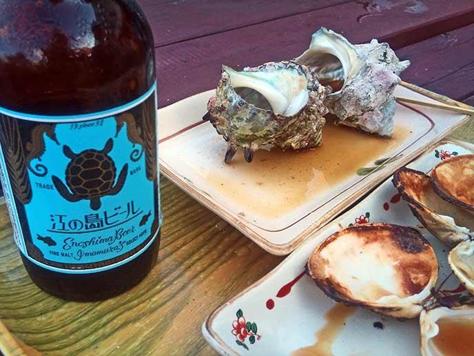 貝作のサザエのつぼ焼きや焼きハマグリを地ビールと共に☆