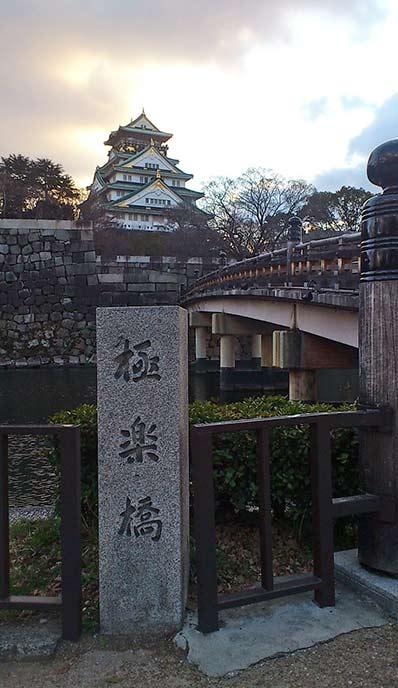 対岸に見える大阪城!存在感抜群です。