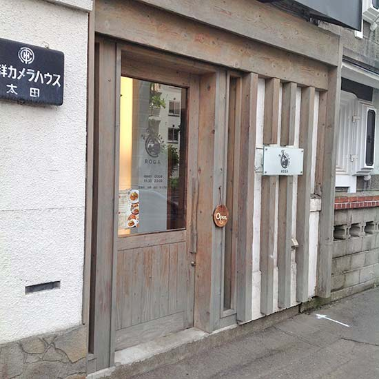 Cafe&Bar RAGA