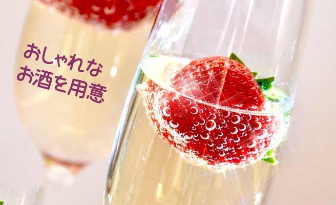 シャンペンにイチゴのお洒落なカクテル
