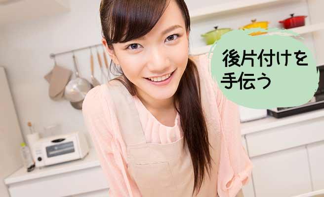 台所に入って笑顔の女性