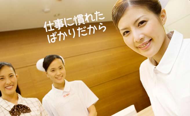 看護師が受付で微笑む