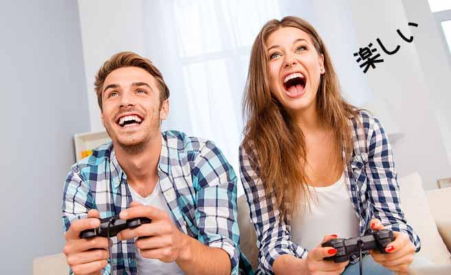 一緒にゲームをして盛り上がるカップル