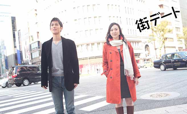 街の通りに立つカップル