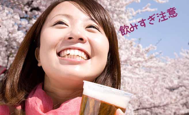 桜の下でビールを飲む女性