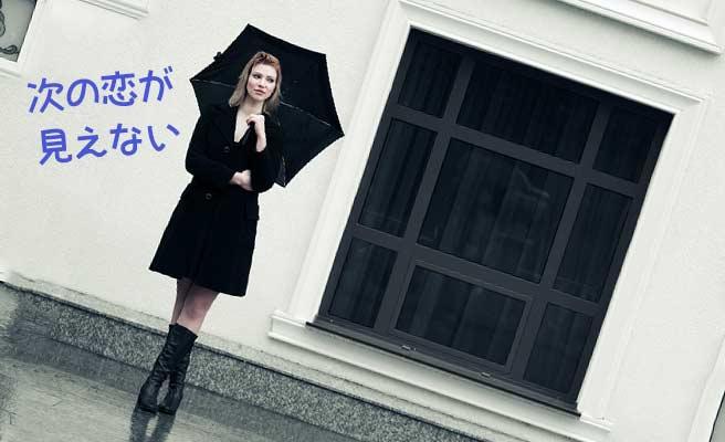 傘をさして一人で立つ女性