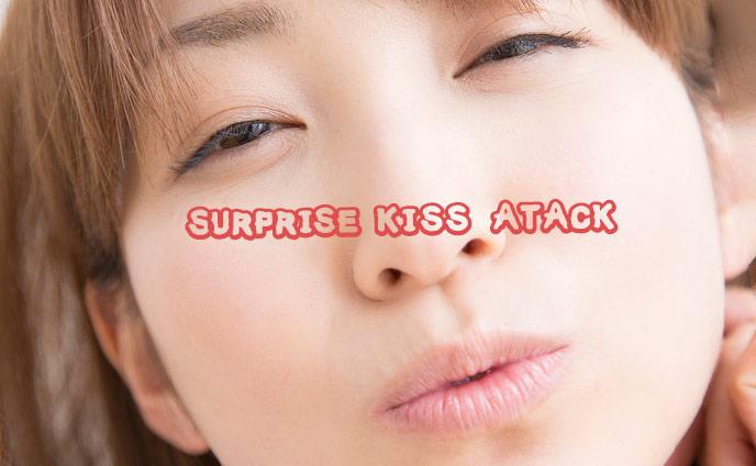 不意打ちのキスで彼氏が喜ぶシチュエーション9選