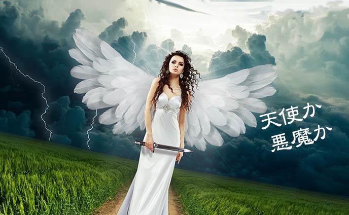 クリオネ系女子とは?天使と悪魔の顔を合わせ持つ特徴