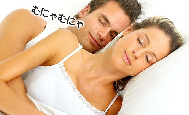 彼女の隣で眠りながら寝言を言う男性