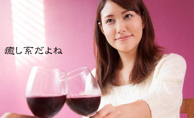 女性とワイングラスで乾杯しながら褒める