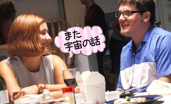 食事しながら彼氏の話を聞く女性