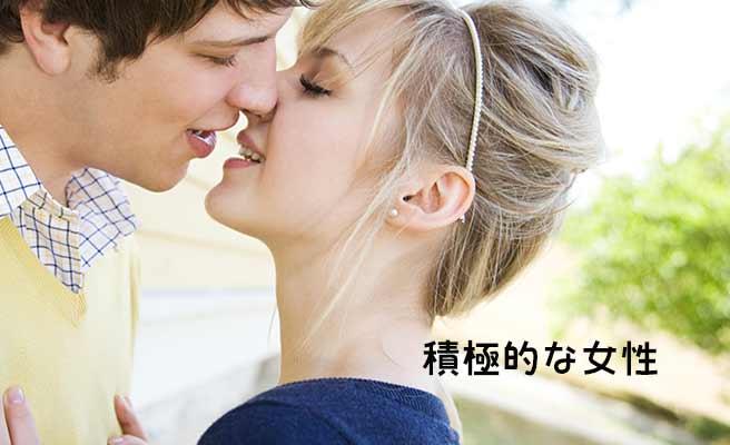 男性にキスをしようとしてる女性