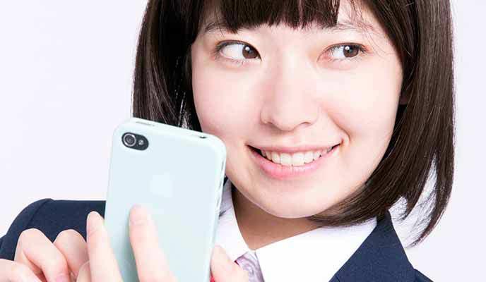 ザオラルメールを使う女子高生