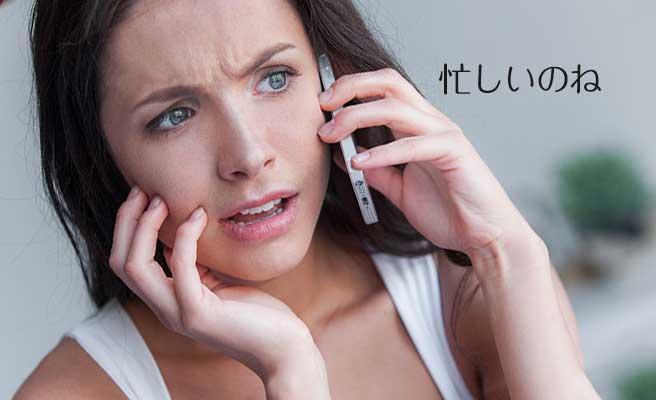 電話しながら不満な表情の女性