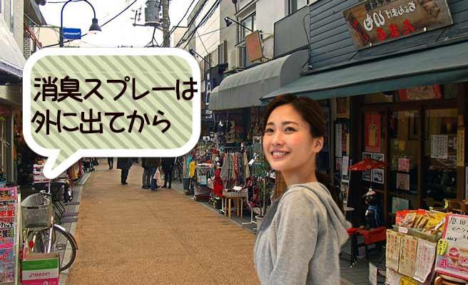 商店街を歩く女性