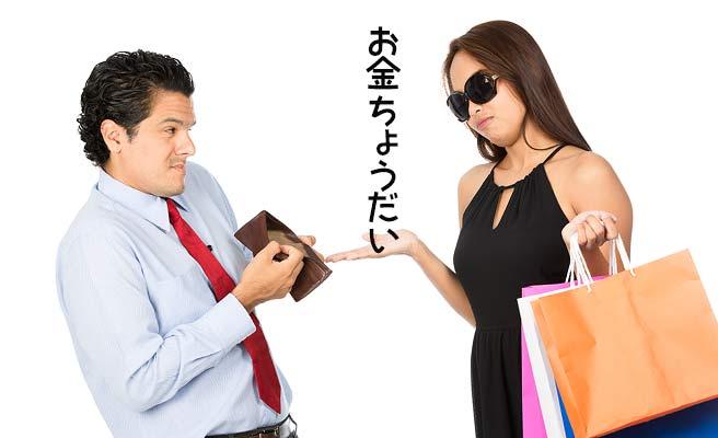 男性に「お金ちょうだい」と言ってる買い物袋を沢山持ってる女性