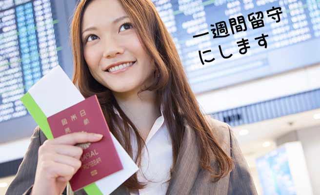 パスポート持って空港のロビーにいる女性