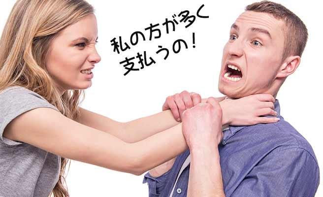 支払い額に怒って男性の首を絞める女性