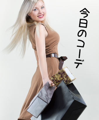 ブランド品のバックを下げて写真に写る女性