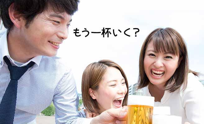 飲み会でビールを追加するかと女性に聞く男性