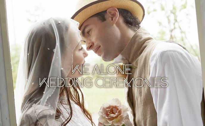 二人だけで結婚式を挙げるメリットとデメリット