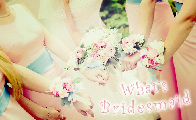ブライズメイドとは・結婚式を華やかに彩る8つの役割