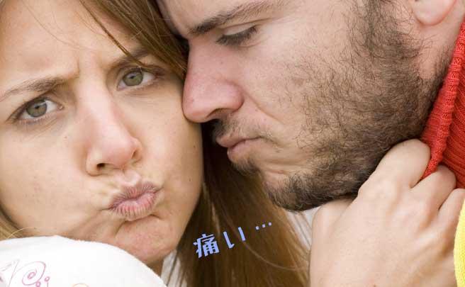 彼氏のヒゲが痛くてキスを拒む彼女