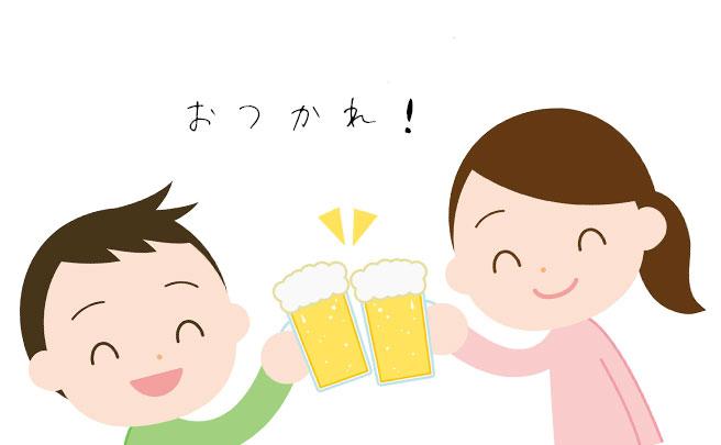 男女の飲み会のイラスト