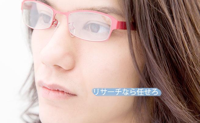 メガネをかけた知的な男性