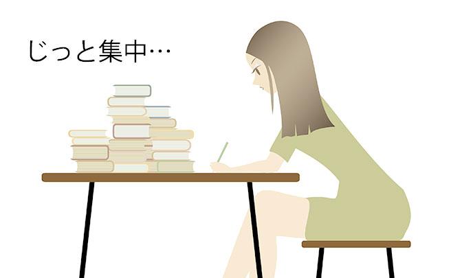 集中して勉強している女性のイラスト