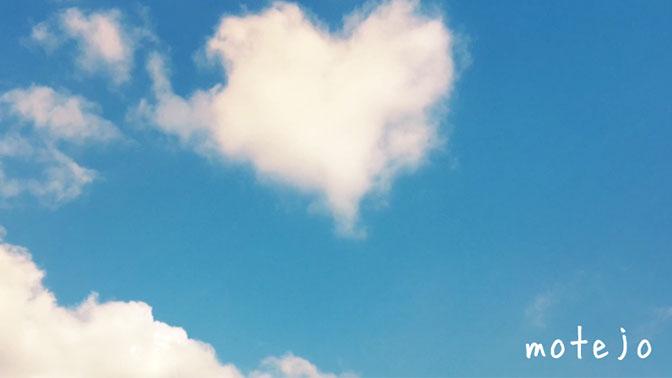 ハート型の雲のある青空