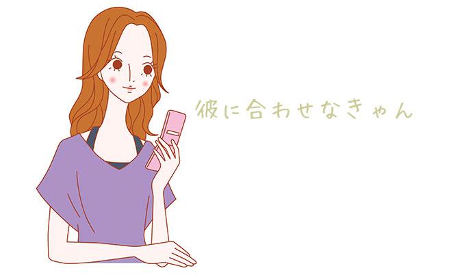 携帯を操作する女性のイラスト