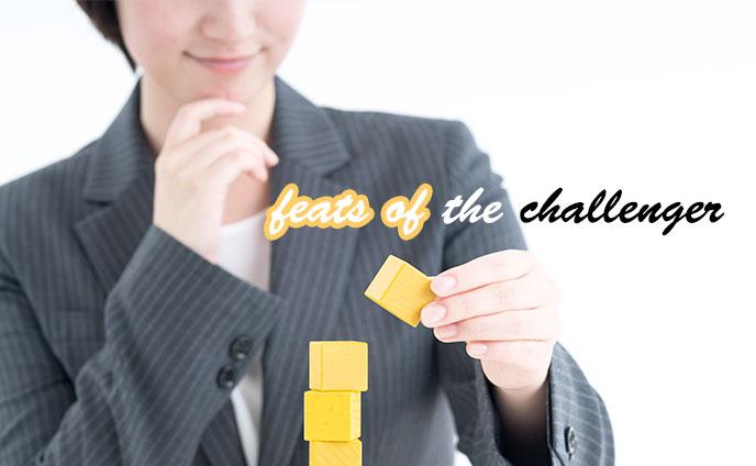 チャレンジ精神旺盛な人の7つの特徴