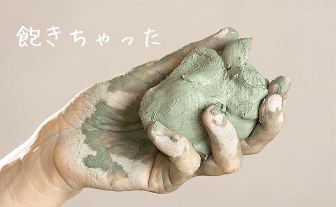 粘土を持つ人の手