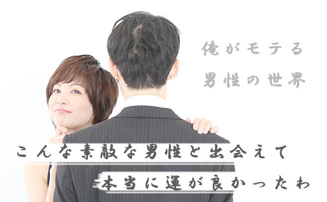 女性と男性の後ろ姿