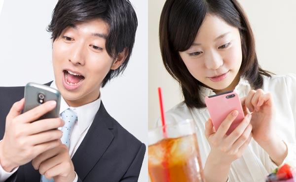 【片思い女子必見】LINEは恋のリトマス紙!返信で本音を探れ
