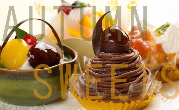 秋のスイーツ祭りは美の祭典!美味&美容のW効果な4種スイーツ