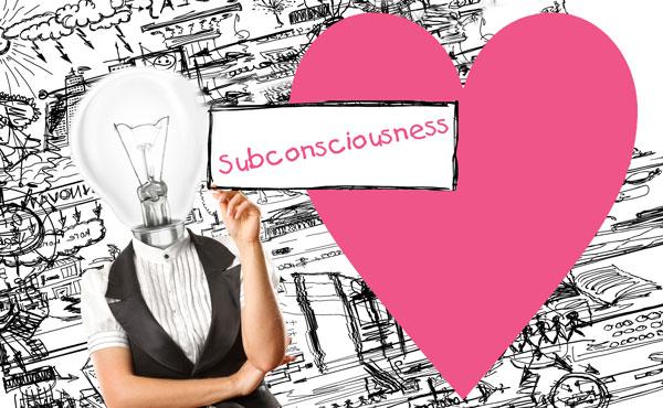 潜在意識を操った恋愛成就の方法
