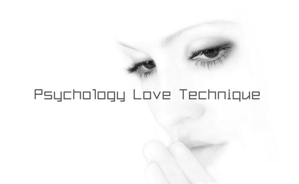 恋愛心理テクニックで好きにさせる5つの方法