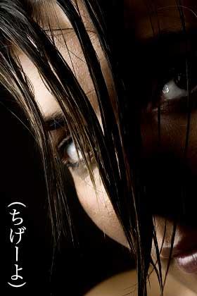 モテる女「暗くて影がある女性は魅力的っていうけど、でも実際、モテるのとは違います」