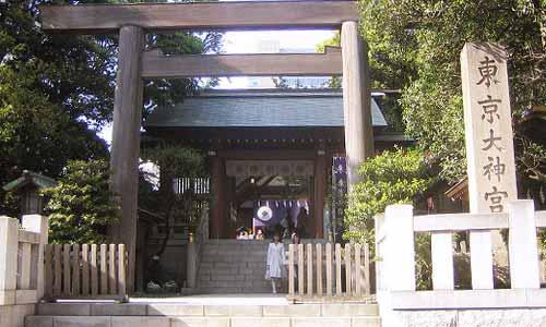 良縁パワー2 東京大神宮/東京都