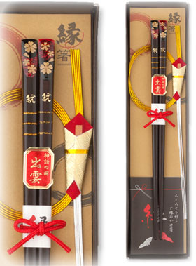 ひらの屋の縁結び箸