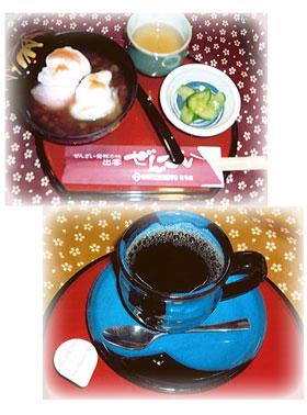 日本ぜんざい学会の縁結びぜんざいと縁結びコーヒー