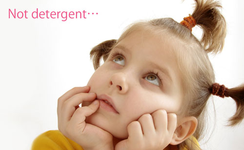 「not detergent」と考えてる女性