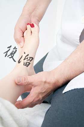 手汗の異常を正常に戻す復溜