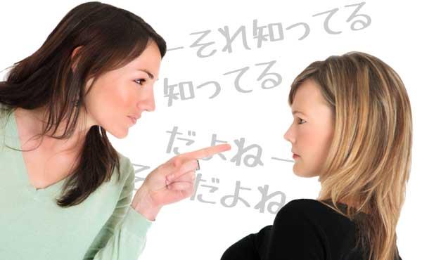 一方的に話す女性