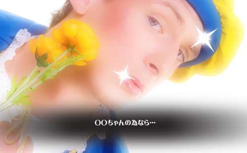 キラキラ輝く花束を持った男性